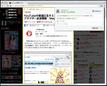 Safari_App07