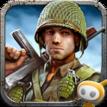 臨場感バツグンの塹壕戦TPS型スマホゲーム、フロントラインコマンド:ノルマンディー