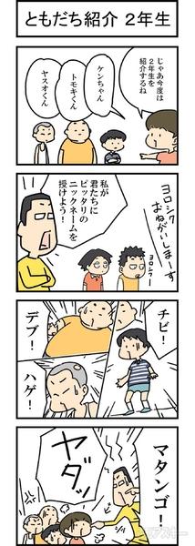 hanamaru025