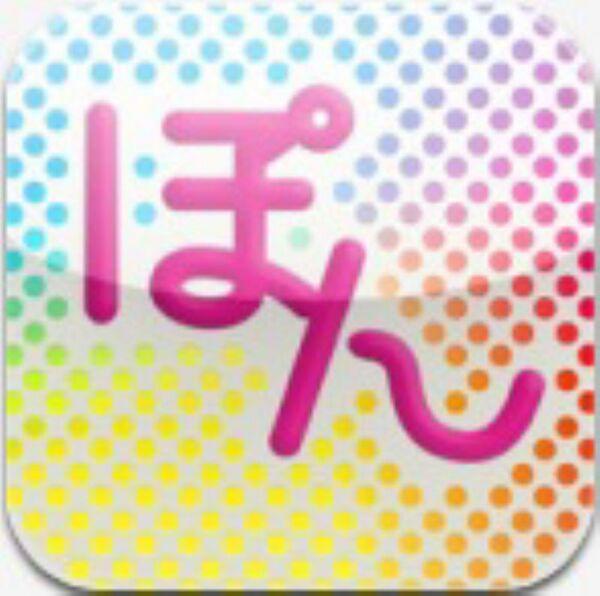 アートをおトクに楽しめるiPhoneアプリに惚れた!
