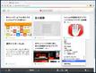 Safari_App11