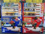 ダイドー 「坂本龍馬」などのフィギュアを買える、海洋堂とのコラボ自販機を高知市内に設置
