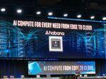 インテル、オンライン発表会にて基地局向けのAtom P5900などを発表