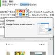 Safari_App13