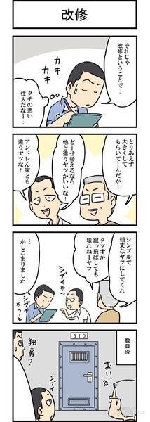 hanamaru032