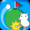 惑星の重力を利用した斬新なゴルフスマホゲーム、星のゴルフ