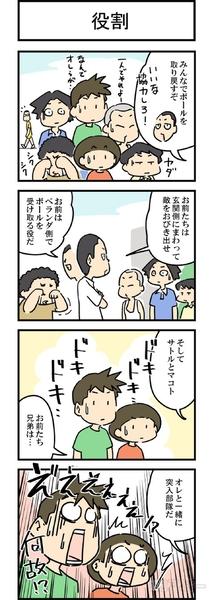 hanamaru040