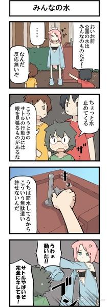 karekare_no095