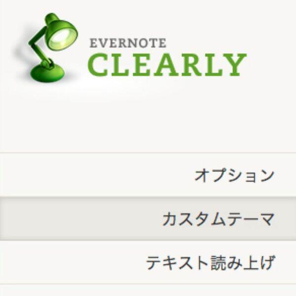 Safari_App26