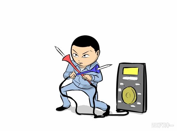 引っ越しの時には必ず水抜きをする──理工系漫画家 見ル野栄司
