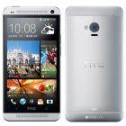スマートフォン部門:『HTC J One HTL22』