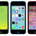 スマートフォン部門:『iPhone5c』