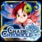 『チェインクロニクル』iPhone・iPad・Androidゲーム部門