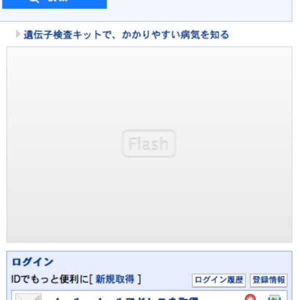 Safari_App34