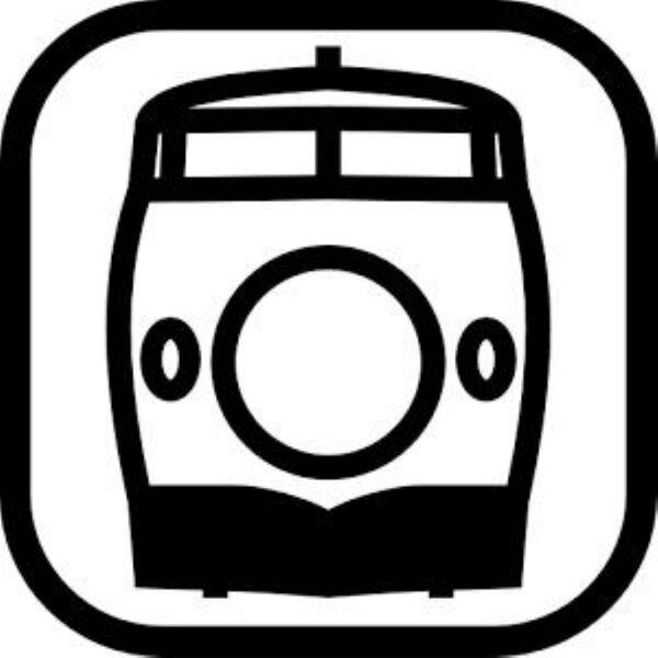 新幹線空席検索