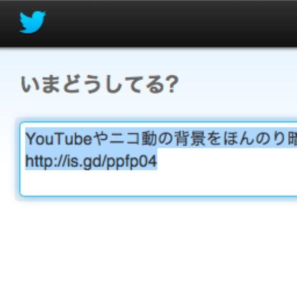 Safari_App37