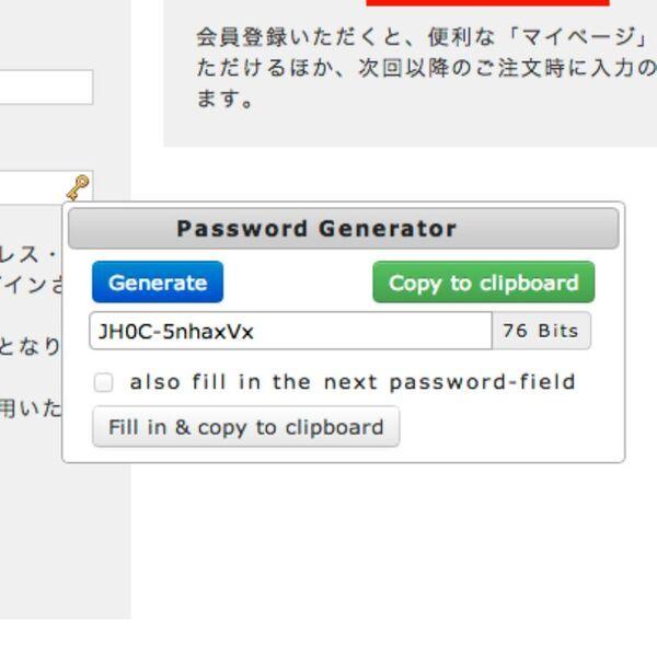 Safari_App39
