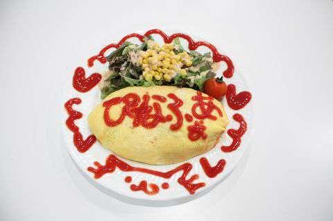 【アキバ食い倒れ部2011】メイドカフェ2