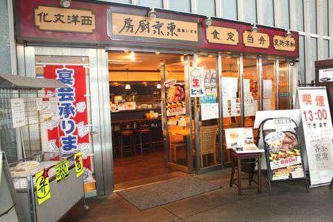 【アキバ食い倒れ部2011】洋食編その1