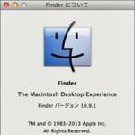 OS Xアプリケーションのアバウト画面が意外とフリーダムな件|Mac