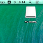 MacとWindowsの両方でUSBメモリーを使うには?|Mac