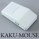 オリジナルを知る世代が「ワイヤレス角マウス」を使ってみた|Mac