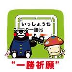 くまモンやバリィさんとドコモダケがコラボ!! ドコモの無料LINEスタンプ第4弾