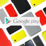 Nexus純正ケース4種がGooglePlayで25%オフ!