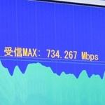700Mbps超の速度を実現、ソフトバンクモバイルがLTE-Advancedの実証実験を披露