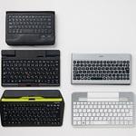 8インチWindowsタブレットで使いたいBluetoothキーボード比較