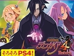 『魔界戦記ディスガイア4 Return』を表紙&大特集!! 電撃PlayStation最新号が発売中!