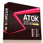 ATOK 2014来たよ! 定額制ユーザーへアップデートプログラム配布開始