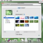 北朝鮮の国産OS『Red Star』が限りなくOS Xのパクリっぽいと話題に|Mac
