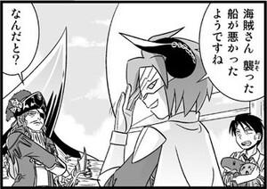 週アスCOMIC「パズドラ冒険4コマ パズドラま!」第71回