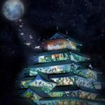 今年もやるよ! 会津若松の鶴ヶ城プロジェクションマッピング『はるか』|Mac