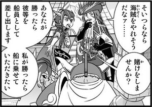 週アスCOMIC「パズドラ冒険4コマ パズドラま!」第72回