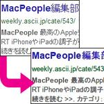 Macに慣れたらWindowsのフォントが耐えられないので解決してみた|Mac