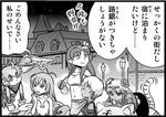 週アスCOMIC「パズドラ冒険4コマ パズドラま!」第76回