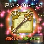"""『聖剣伝説 RISE of MANA』を""""SR""""武器3つで快適プレイ!"""