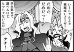 週アスCOMIC「パズドラ冒険4コマ パズドラま!」第80回