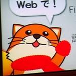 米Mozilla副社長にFirefox OSの現状を直撃