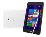 フルセグチューナーが付属するホワイトカラーの『Vivotab Note 8』