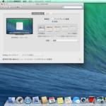 OS X 10.9.3で4K対応強化、Retinaディスプレイ的に解像度を指定可能|Mac