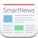 400万DL突破のニュースアプリ『SmartNews』がついにテレビCM放映