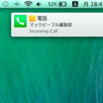 iPhone/iPadへの通知をMacで確認できる便利アプリ「Notifyr」|Mac
