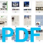 OS Xの「プレビュー」アプリでPDFのページを足したり引いたり|Mac