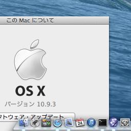 Os Xのdockの大きさを数字で指定するターミナルコマンド Mac 週刊アスキー