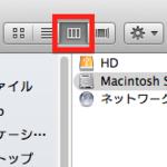 Finderの「カラム表示」で、各階層の表示幅をまとめて変更する|Mac