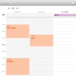 OS Xのカレンダーの週表示を2日間に変えるターミナルコマンド|Mac