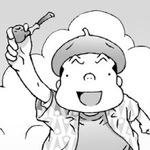 """『カオスだもんね!』""""パイプを咥えて漫画を描く""""とある漫画家の日常"""
